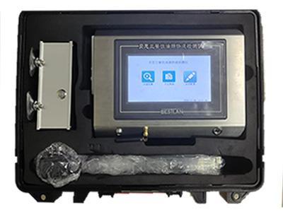BL-CY-KS19X贝思兰餐饮油烟快速检测仪