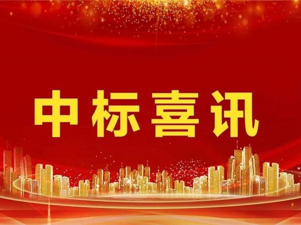 广州贝思兰环保科技有限公司中标徐州经济技术开发区餐饮企业