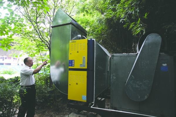 贝思兰成都市环境保护局油烟在线监测系统采购项目