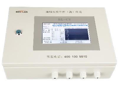 BL-CY-015C油烟在线监测(控)终端