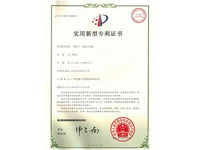 贝思兰-一种法兰一体化上档板专利