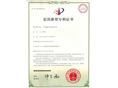 贝思兰-一种油烟防护罩固卡锁专利